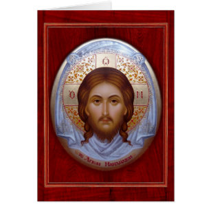 Easter in greek cards invitations zazzle christ is risen easter greeting card m4hsunfo