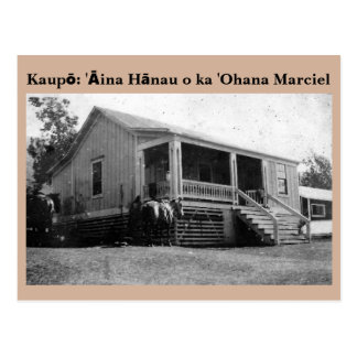 ʻOhana Marciel Postcard