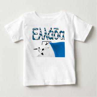 Ελλάδα T-shirt