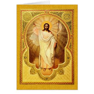 Χριστὸς ἀνέστη! Christ is risen! – Easter Card