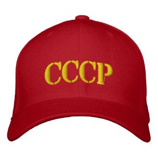 "Бейсболка без ремешка с надписью ""СССР""/ Embroidered Hat"