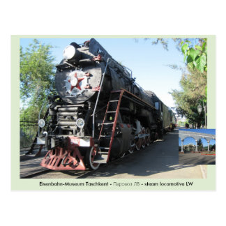 ПаровозЛВ - steam locomotive LW - steam engine Postcard