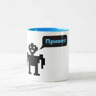 Привет (Russian Hello) Two-Tone Coffee Mug