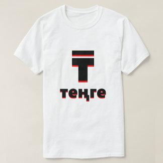 ₸ теңге Kazakhstani tenge white T-Shirt