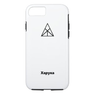 харука Logo Case [for iPhone8/7]