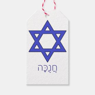 חֲנֻכָּה Chanukah Hanukkah Gift Tags