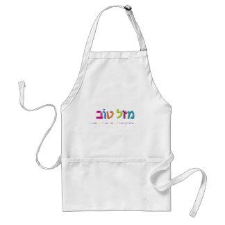 מזל טוב Mazal Tov fun 3D-like Hebrew Apron
