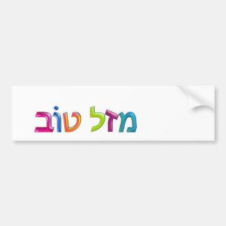 מזל טוב Mazal Tov fun 3D-like Hebrew greeting card Bumper Stickers