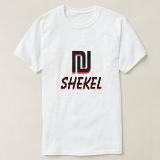 ₪  שֶׁקֶל חָדָשׁ Israeli new shekel white T-Shirt