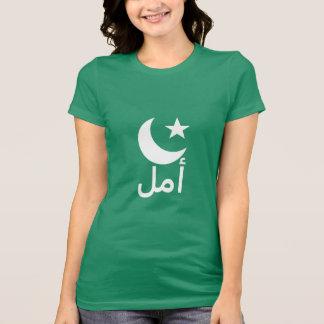 أمل Hope in Arabic T-Shirt