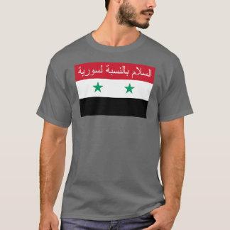 السلام بالنسبة لسورية PEACE FOR SYRIA T-SHIRT
