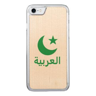 العربية Arabic in Arabic Carved iPhone 7 Case