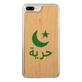 حرية Freedom in Arabic Carved iPhone 8 Plus/7 Plus Case