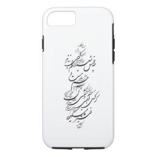 شعر حافظ با خظ نستعلیق فارسی - کاور iPhone 7 case/ iPhone 8/7 Case