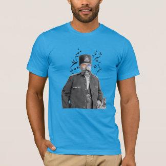 مظفرالشلنبه T-Shirt