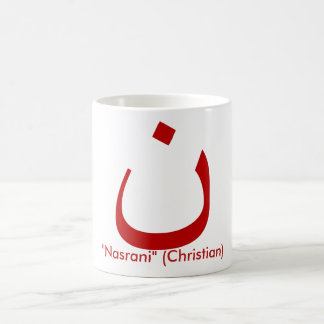 "ن - ""Nasrani"" (Christian) Coffee Mug"