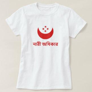 নারী অধিকার Women's rights in Bengali T-Shirt