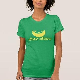 ਮਹਿਲਾ ਅਧਿਕਾਰ women's rights in Punjabi T-Shirt