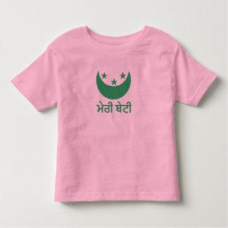 ਮੇਰੀ ਬੇਟੀ My daughter in Punjabi Toddler T-Shirt