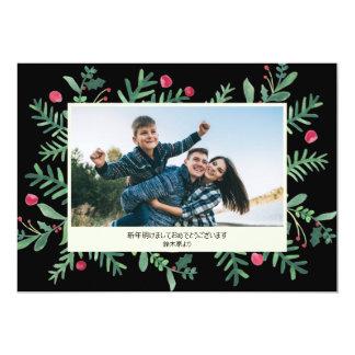 おめでとうございます 水彩 | 新しいカード 13 CM X 18 CM INVITATION CARD