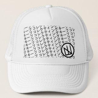 キープ コレクティング (Keep Collecting) Trucker Hat