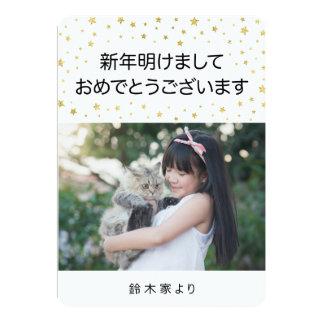 ゴールドスターと新年の写真カード 13 CM X 18 CM INVITATION CARD