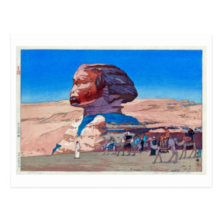 スフィンクス(昼), Sphinx(Daytime), Hiroshi Yoshida Postcard