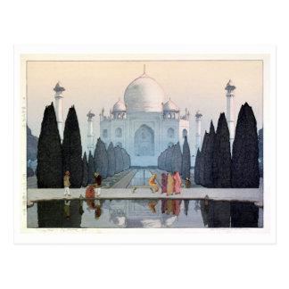 タージ・マハル Taj Mahal, Hiroshi Yoshida, Woodcut Postcard