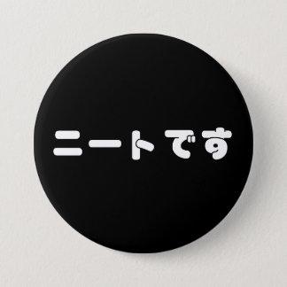 ニートです I Am A Neet 7.5 Cm Round Badge