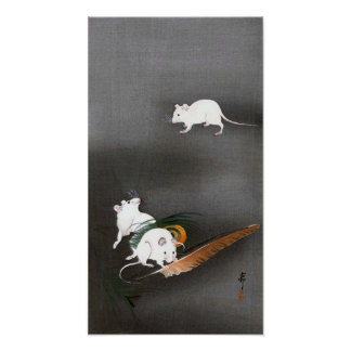 ネズミと羽, 古邨 Mouse and Feather, Ohara Koson Poster