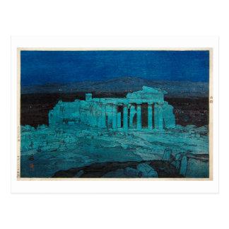 パルテノン神殿, Parthenon, Hiroshi Yoshida, Woodcut Postcard