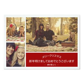 メリークリスマスとハッピーニューイヤーグリーティングカード 13 CM X 18 CM INVITATION CARD