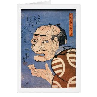 人でできた顔, 国芳 Face Made of Peoples, Kuniyoshi, Ukiyoe Card