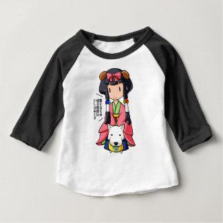 伏 Princess English story Nanso Chiba Yuru-chara Baby T-Shirt