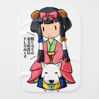 伏 Princess English story Nanso Chiba Yuru-chara Burp Cloth