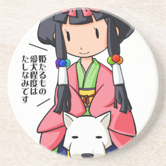伏 Princess English story Nanso Chiba Yuru-chara Coaster