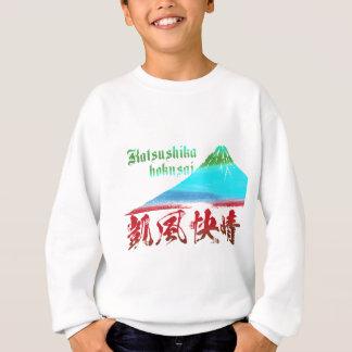 凱 wind fine weather sweatshirt