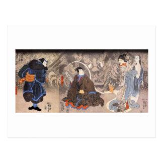 化け猫, 国芳 Apparition of the Monstrous Cat, Kuniyoshi Postcard