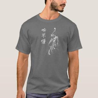 听不懂 - TingBuDong - I Don't Follow T-Shirt