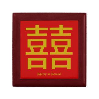 囍 - Double Happiness Mahogany Gift Box