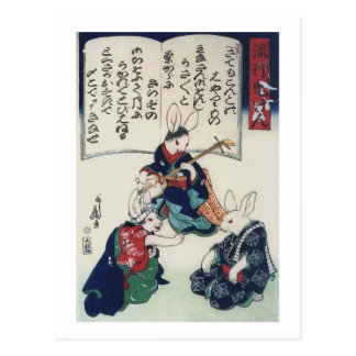國芳 Ken Rabbit Epidemic Kuniyoshi Fine Art Postcard