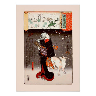 國芳 Woman & Dog in Snow Kuniyoshi Fine Art Poster
