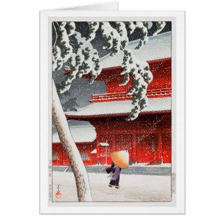 増上寺, 川瀬巴水 Zôjô-ji Temple, Hasui Kawase, Woodcut Card