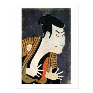 奴江戸兵衛, 写楽 Edo Kabuki Actor, Sharaku Postcard