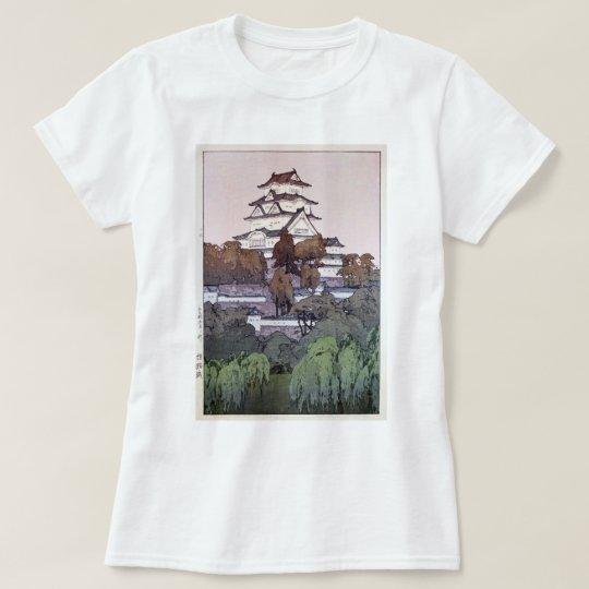 姫路城 Himeji Castle, Hiroshi Yoshida, Woodcut T-Shirt
