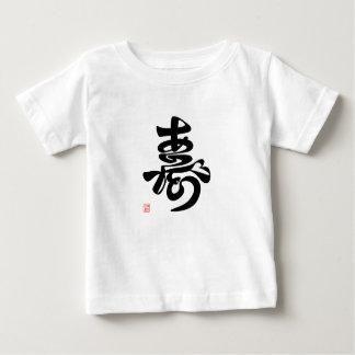 寿 Thank you, (brief note writing) Baby T-Shirt