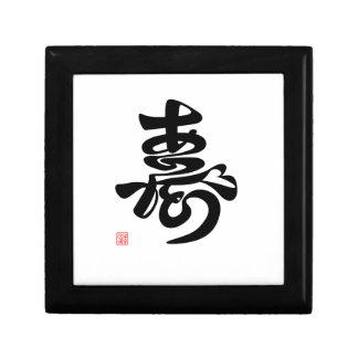 寿 Thank you, (brief note writing) Gift Box