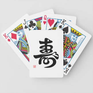 寿 You question with the me, (brief note writing) Bicycle Playing Cards