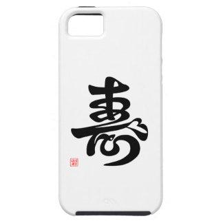 寿 You question with the me, (brief note writing) iPhone 5 Cases