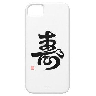 寿 You question with the me, (brief note writing) iPhone 5 Covers